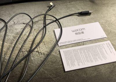Wacom Intuos Pro M - ケーブル