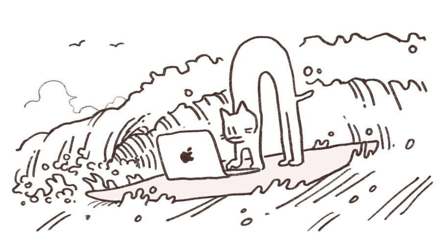 ネットサーフィン