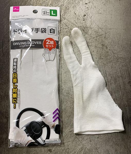 ダイソーの手袋