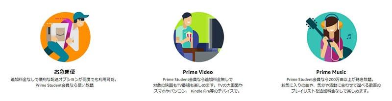 prime student pickup-min