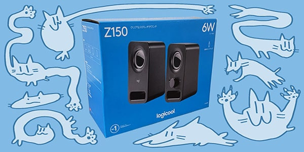 【Logicool Z150BK】新しく買った安いPCスピーカーがコスパ良すぎておすすめ【レビュー】-min