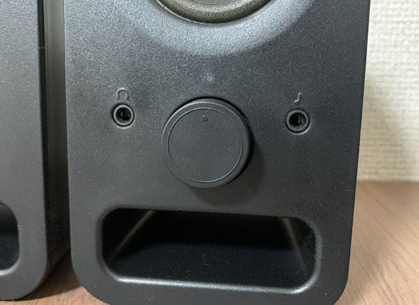 音量調節ダイヤル-min