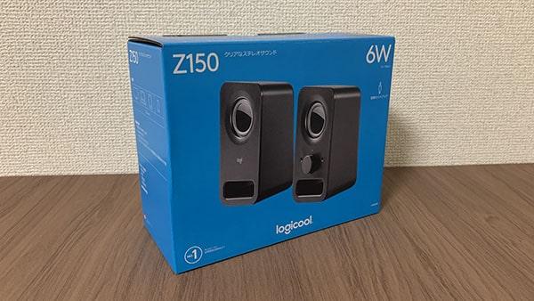 Z150BK 箱-min